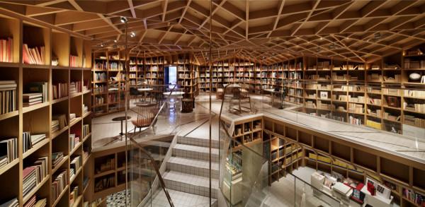 The Hyundai Card Travel Library