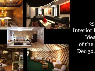 25 Interior Design Ideas of the Day – Dec 30, 2016
